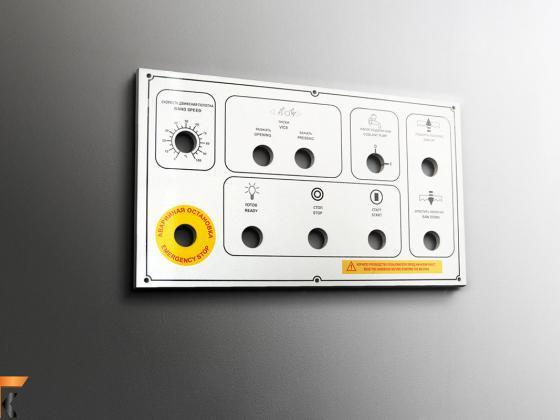 Alüminyum Kontrol Paneli